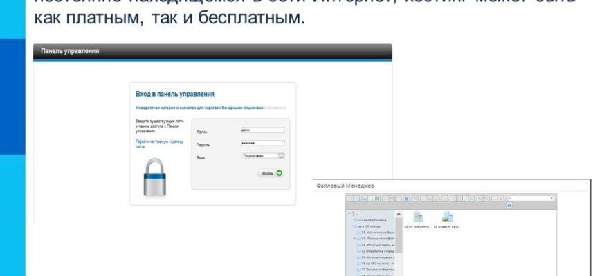 internetosting sajtov