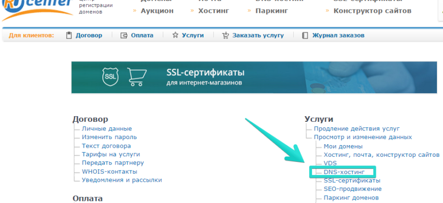 xosting ru center